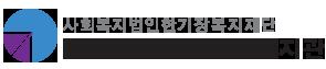 2019.12.11.(수) > 주몽갤러리