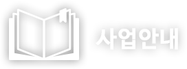 게시판소개